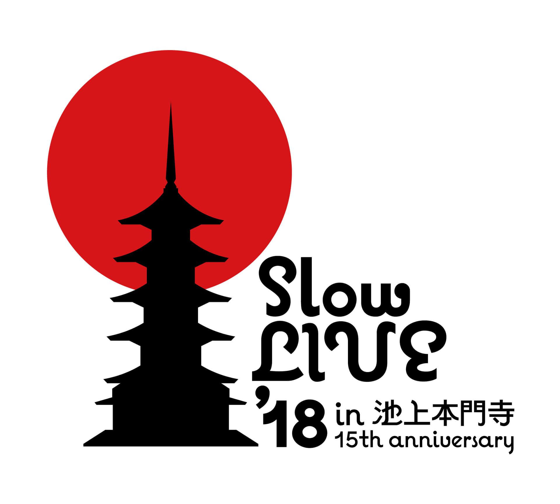 sl18_logo